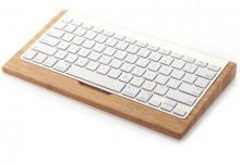 SAMDi iMac Keyboard Stand, Wood Craft Bluetooth Wireless Keyboard Holder Stents Stand for iMac, Mac Pro Desktop Computer